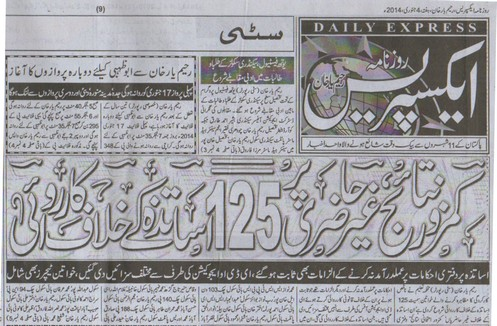 On Poor result EDo Education Rahim Yar Khan take action