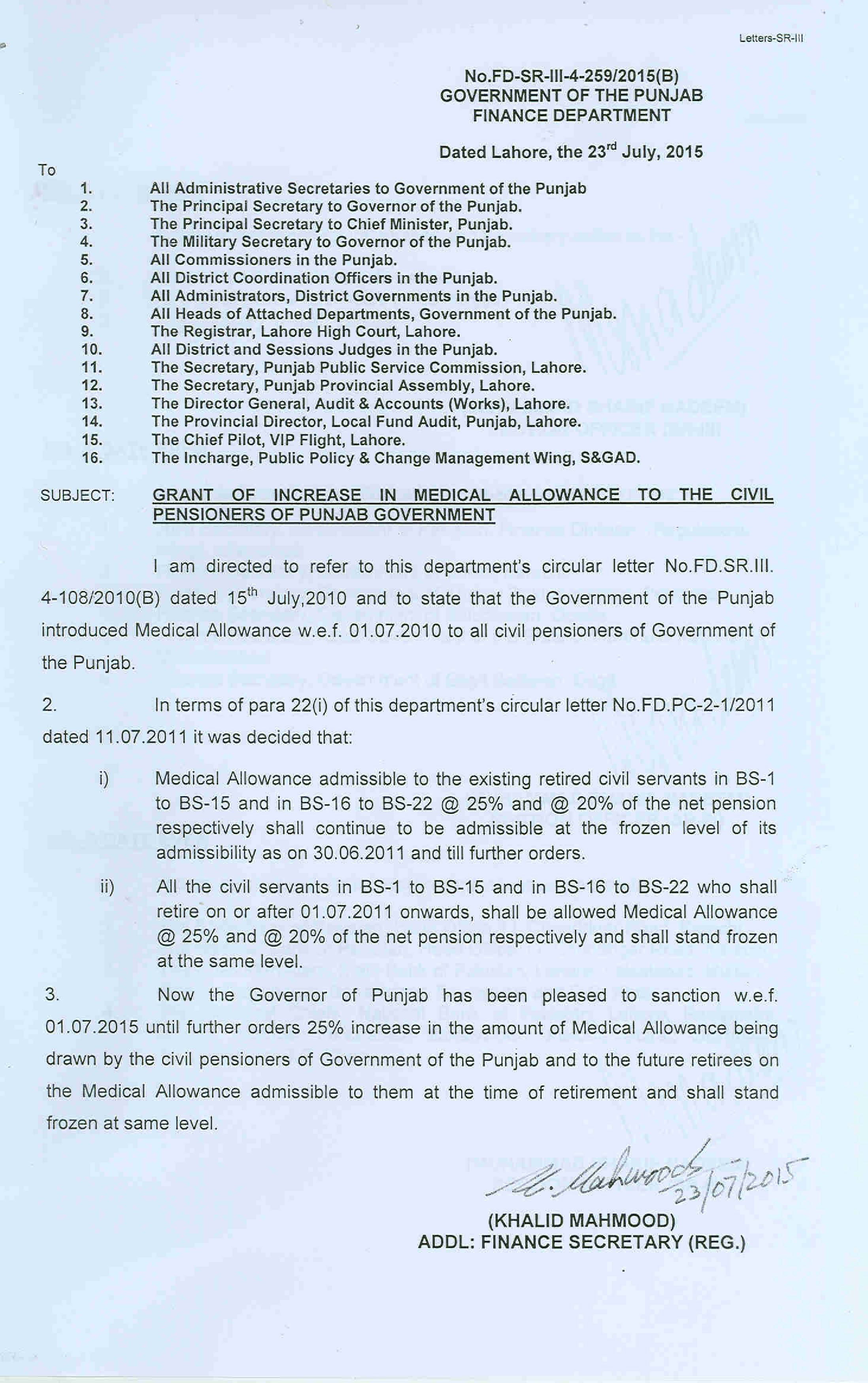 GRANT OF INCREASE IN MEDICAL ALLOWANCE TO PENSIONERS OF PUNJAB GOVERNMENT